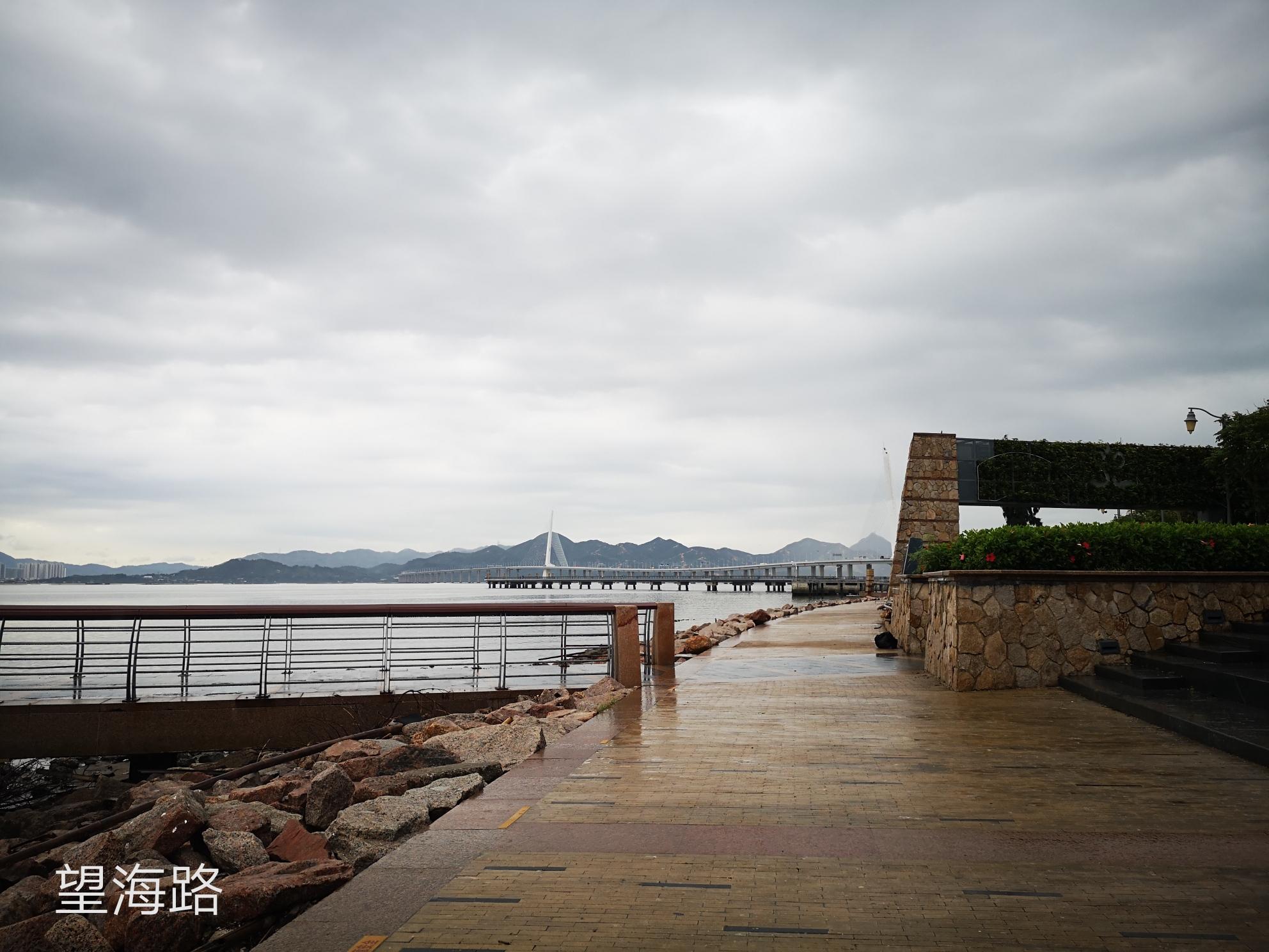 关于深圳的记忆